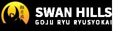 Swan Hills Goju Ryu